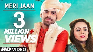 "Latest Haryanvi Song ""Meri Jaan"" Miss Sweety, Masoom Sharma Feat. Vikram, Arju, Ravi, Rakesh"