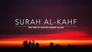 Surah Kahf | Shaykh Ahmed Rajab | English Translation