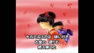 童謡 赤とんぼ