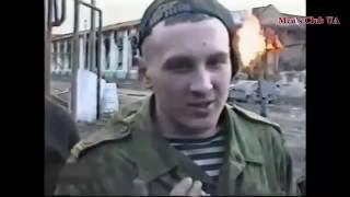Русский солдат Чечня - В нас стреляют ниши же самолеты...