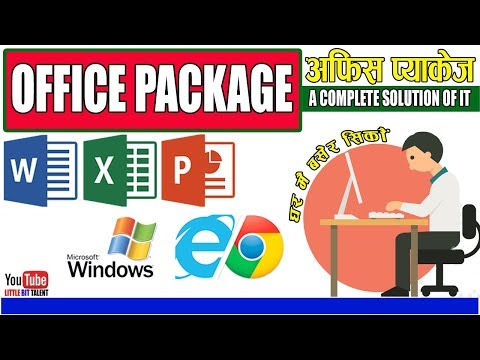 Office Package Part-1 | Computer office package || Little Bit Talent