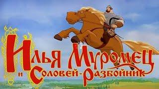 Полное прохождение: Илья Муромец и Соловей-Разбойник