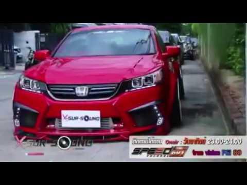Honda Accord Modified In India 369mods