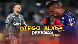 DIEGO ALVES •FLAMENGO 2018• DEFESAS AND SKIILS