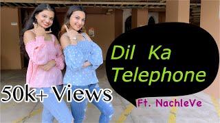Dil Ka Telephone   Dream Girl   Easy choreography   Bollywood   Dance cover