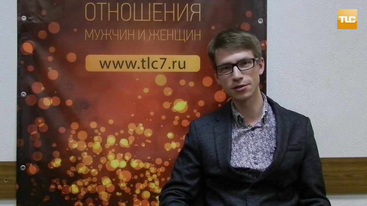 Анатолий логинов тренинг отношения
