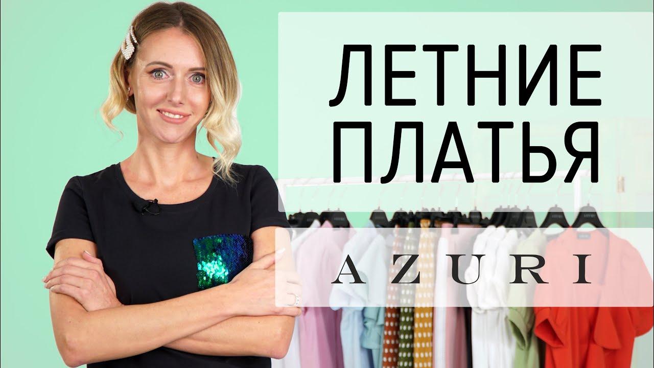 Летние платья 2019, платья на каждый день, уличная мода на весну/лето
