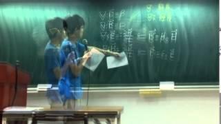 弄懂電磁學-馬克士威方程式~電磁波