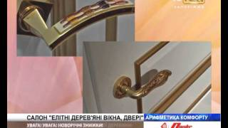 элитные окна двери 12 12 11(, 2011-12-08T13:08:34.000Z)