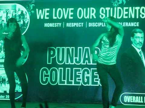 Girls Dance l Welcome Party l Punjab Colleges Faisalabad 2016