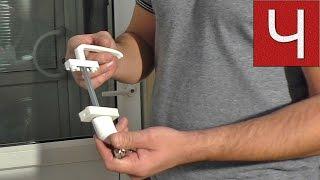 Установка двухсторонней ручки на пластиковой двери своими руками(ООО