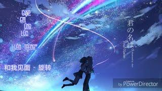 Download lagu [1HOUR] Gặp Em Đúng Lúc - Luân Trang || 和我见面 - 旋转✓✓✓