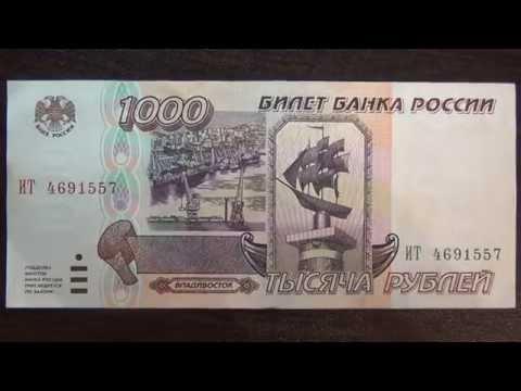 Курс валют во Владивостоке на сегодня
