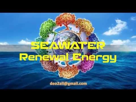 Rhu Seawater Power Plant Preview 2015
