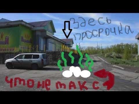 Разоблачение магазина Новый Народный в г. Черемхово!!!!! Подсовывают просроченные яйца(((