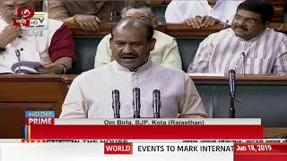 Two time BJP MP Om Birla is NDA& 39 s nominee for Lok Sabha speaker& 39 s pos
