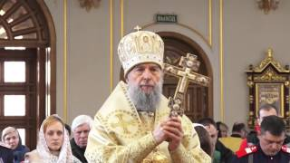 Торжество Православия(, 2016-03-24T15:49:22.000Z)