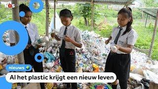 Gratis naar school als je 20 stuks afval meeneemt