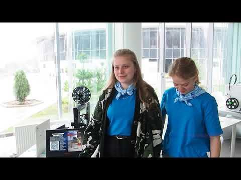 Защита проектов участников Всероссийской олимпиады по 3D-технологиям в ВДЦ «Смена»