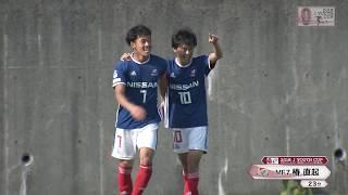 2018年10月28日(日)に行われたJユースカップ 3回戦 横浜FMユースvs名...