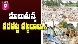 Demolition Works Continue on Illegal Constructions | Tallayapalem | Prime9 News
