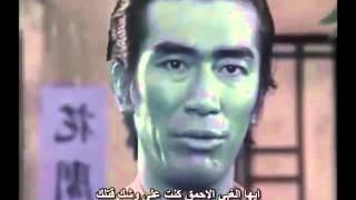 الحلقة الاولى مسلسل حافات المياه الجزء الثاني من ا