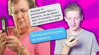 ПРАНК ПОГОВОРКОЙ НАД БАБУШКОЙ | ПОЛНАЯ ЖЕСТЬ!!