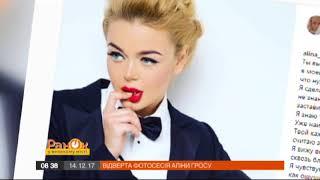 Алина Гросу снялась в соблазнительном видео