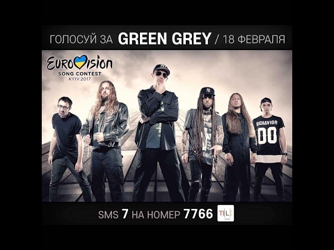 Green Grey - Future Is On (Eurovision 2017)