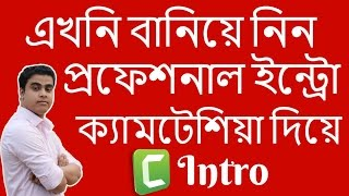 How To Make Professional Intro and Outro with Camtasia 9 !!TecHbangla!!