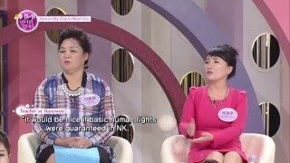 [Now on My Way to Meet You] Prison Camps in North Korea (ENG SUB)