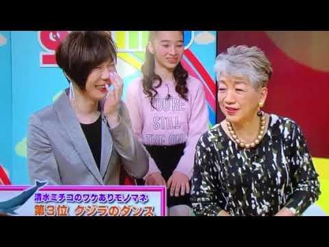 CM:鈴代グループ クジラのダンス 清水ミチコ