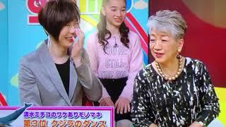 鈴代グループ クジラのダンス モノマネです。