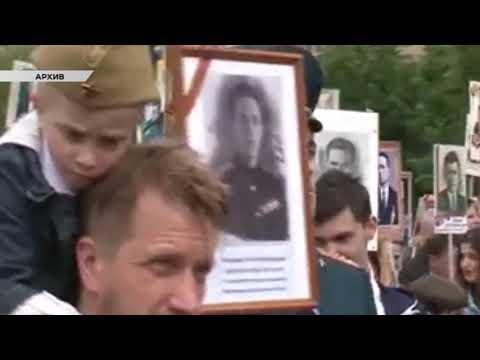В Курске переносят празднование Дня Победы