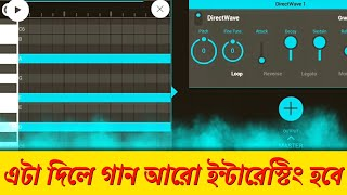 How To Make FX In FL Studio Mobile || How To Create Uplifter/Downlifter || Music Zone