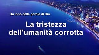 Cantico cristiano 2020 - La tristezza dell'umanità corrotta