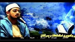 NEW-Surah Shams HQ-Sheikh Mahmood Shahat