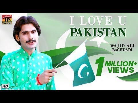 I Love U Pakistan - Wajid Ali Baghdadi - New Mili Nagma Pakistan 2017