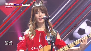 Show Champion EP.274 MARMELLO - The moment of glory - Stafaband