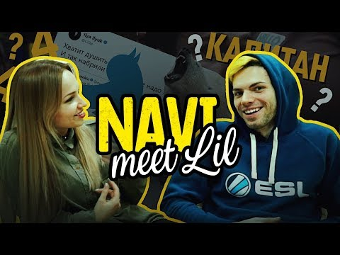 NAVI meet Lil. The first interview