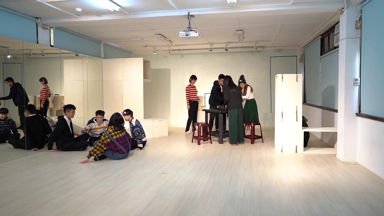 東海大學108學年度上學期-戲劇展演課程期末發表-第一組 - YouTube