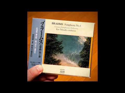 高関健指揮 群馬交響楽団 ブラームス/交響曲第1番ハ短調第4楽章
