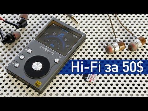 Как купить Hi-Fi плеер за 50$ и не прогадать? Подробный обзор Dodocool DA106 + опыт использования