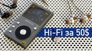 видео Dodocool Hi-Fi Music Player DA106: обзор бюджетного плеера