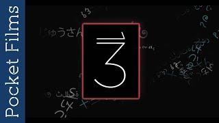 [Promo] - Thriller Short Film - 13