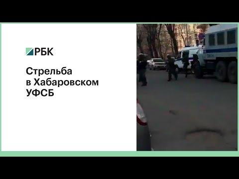 Гей знакомства в Хабаровске