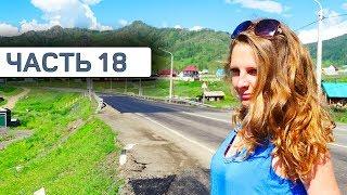 Путешествие на мотоцикле по России. Челябинск Курган. Часть 18.