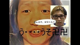 【レペゼン地球】DJ社長VSヒカル【ユーチューバー】