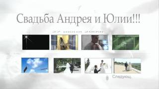 видео Аренда зала для проведения свадьбы в Сочи по доступным ценам
