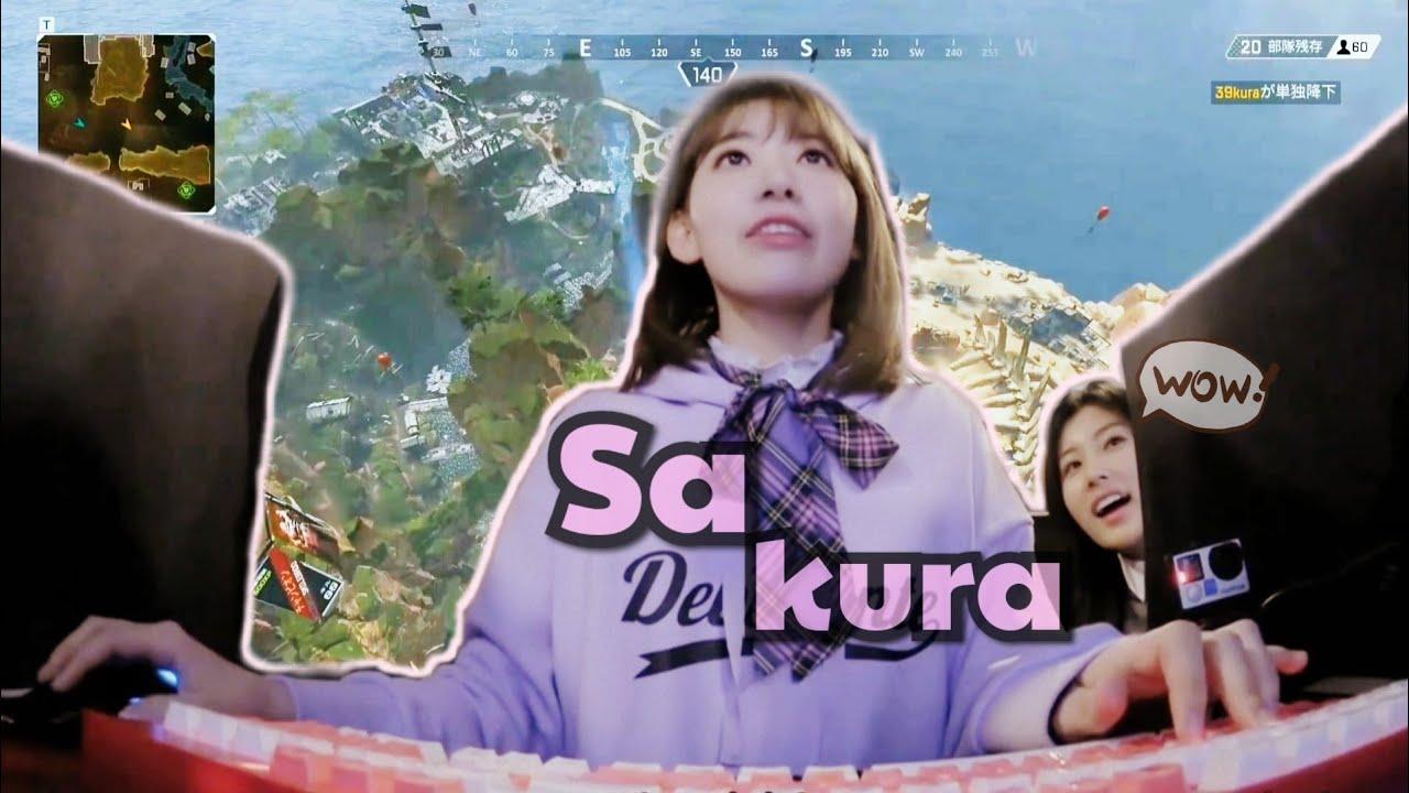 Miyawaki Sakura  미야와키 사쿠라 Compilation 2
